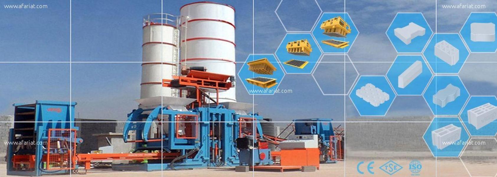 Annonce sur Affariat Tunisie pour: MACHINE DE PARPAING PAVE NEUF  A VENDRE
