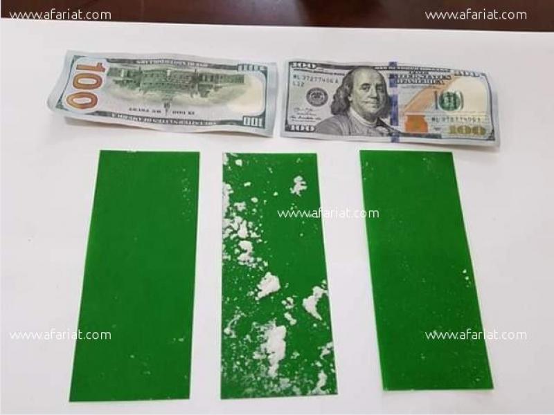 Annonce sur Affariat Tunisie pour: Comment nettoyer les billets verts et noirs.