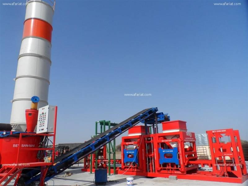 Annonce sur Affariat Tunisie pour: Machine de Fabrication de Pave