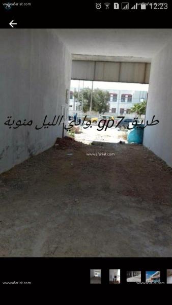 Annonce sur Affariat Tunisie pour: Local sur la GP7.