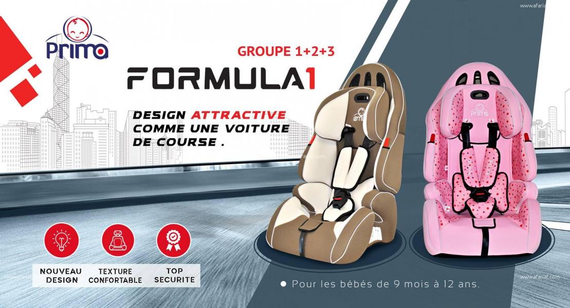 Annonce sur Affariat Tunisie pour: Siège auto Formula1 PRIMA