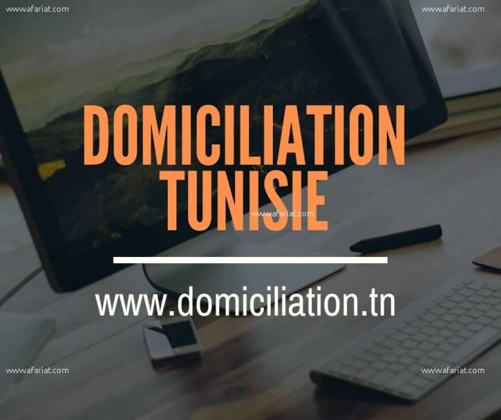 Annonce sur Affariat Tunisie pour: Domiciliation de votre société avec TLC