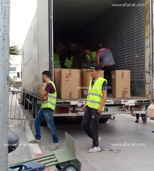 Annonce sur Affariat Tunisie pour: demenagement tunisie