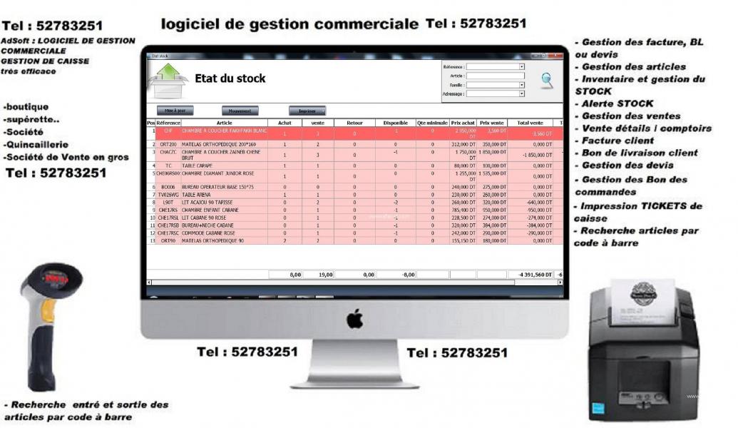 Annonce sur Affariat Tunisie pour: logiciel tres efficace gestion quincaillerie tunisie