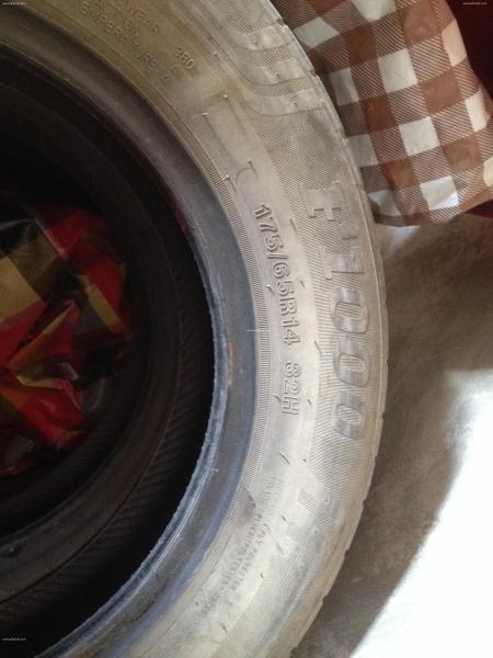 Annonce sur Affariat Tunisie pour: pneus voitures