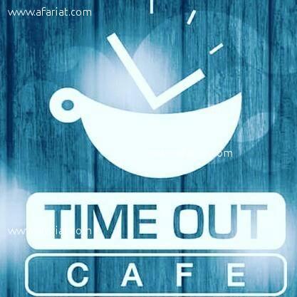 vente fon de commerce café