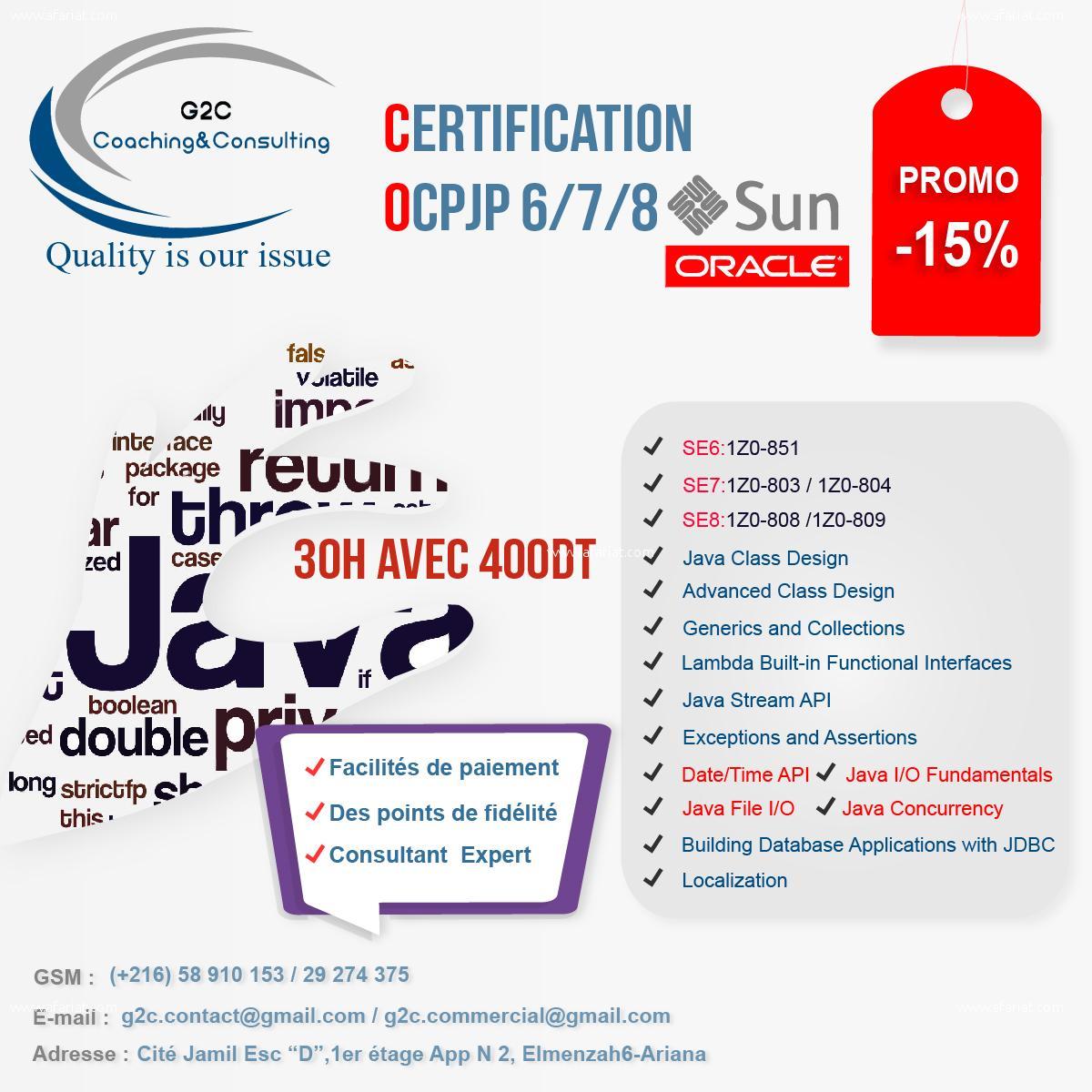 Certification OCPJP en PROMO