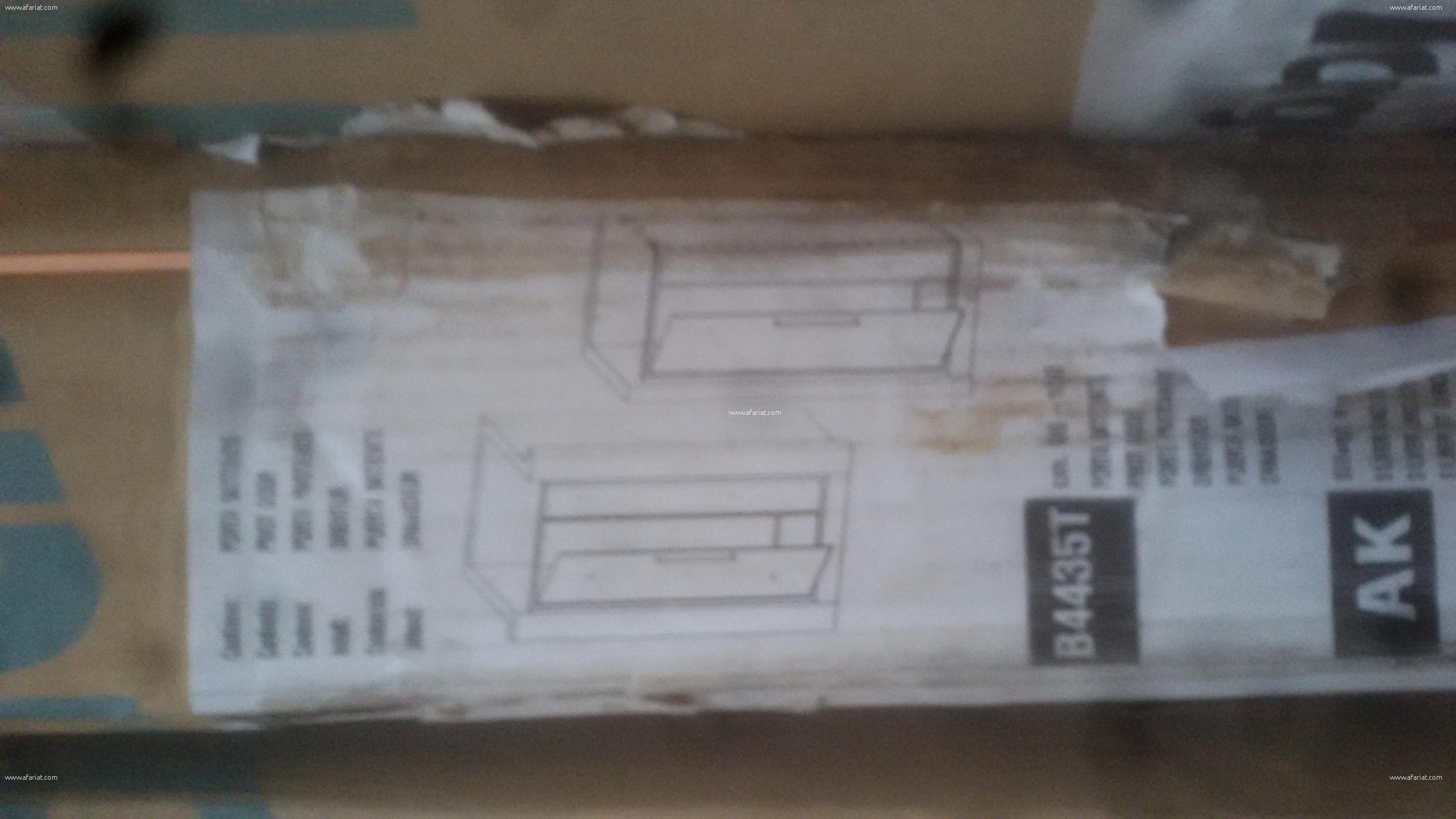 box douche