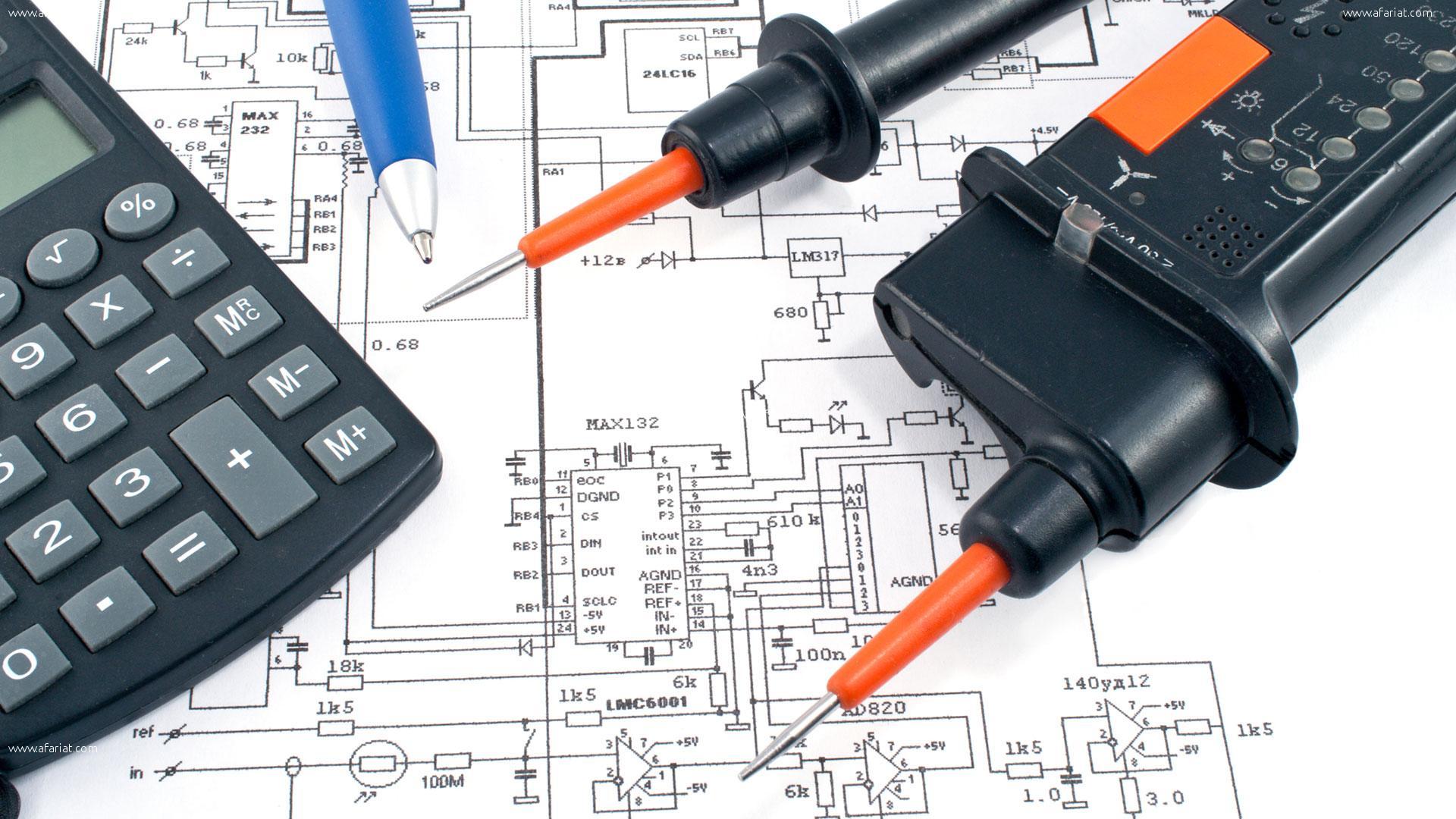 Formation En AutoCAD Electrique
