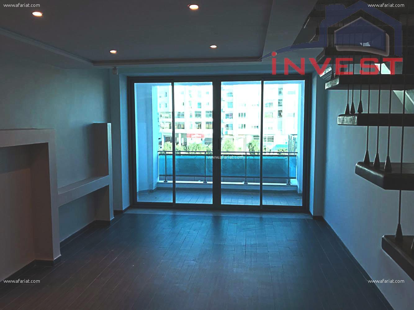 Appartement neuf et moderne au lac 2 à vendre