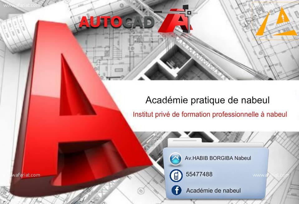 formation AutoCAD 2D / 3D