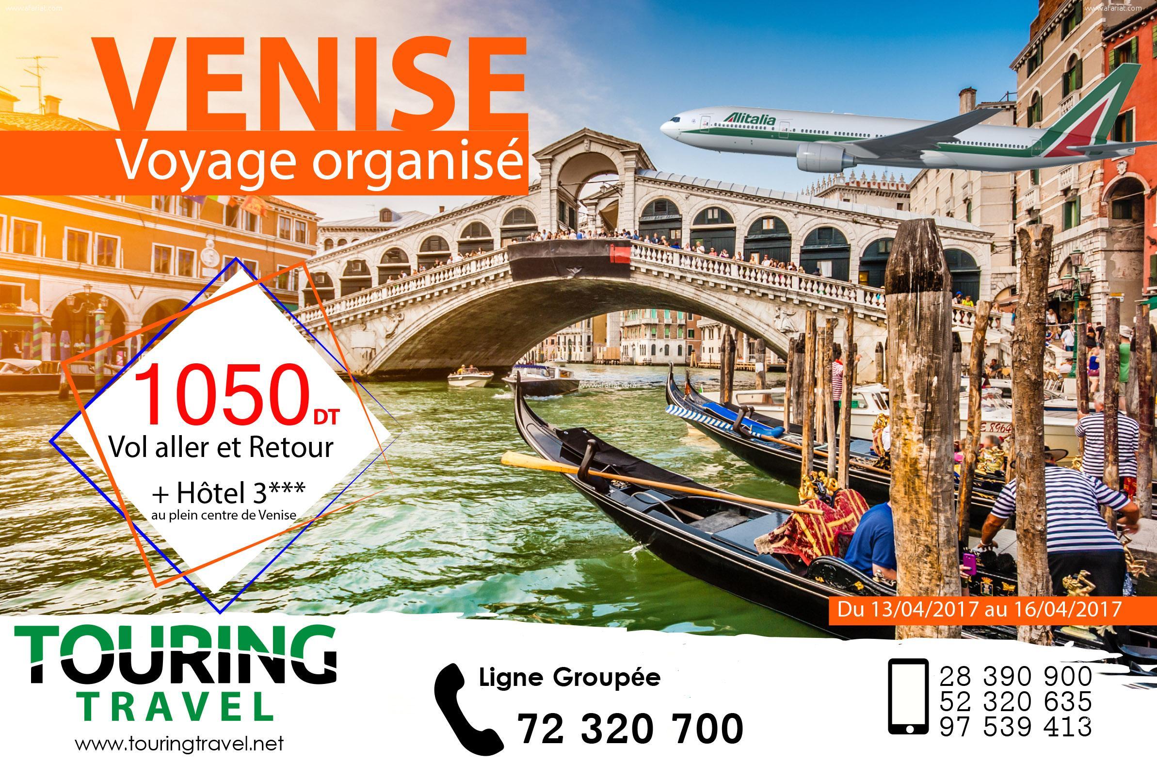 Voyage organisé Venise
