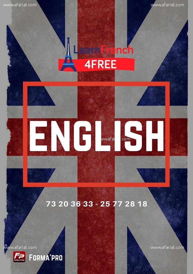Formation en ANGLAIS + Français gratuit