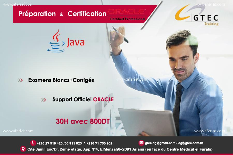 Formation Certifiante OCAJP/ OCPJP