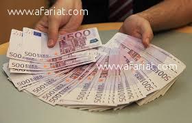 Oferta de préstamo muy rápida y honesta