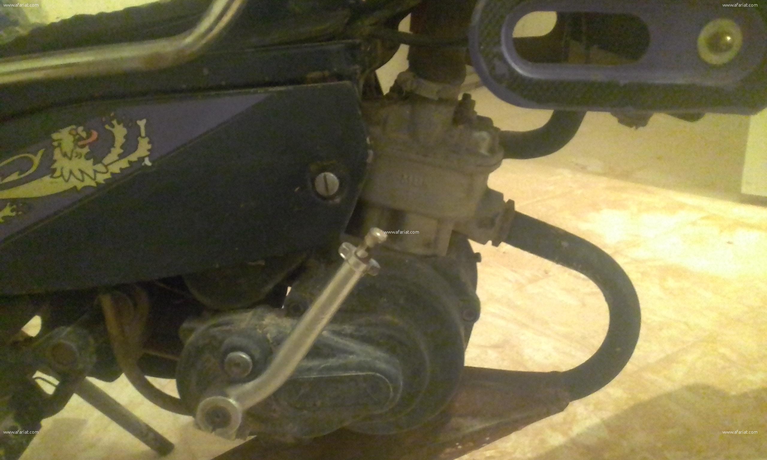 Mbk moteur cadre origine