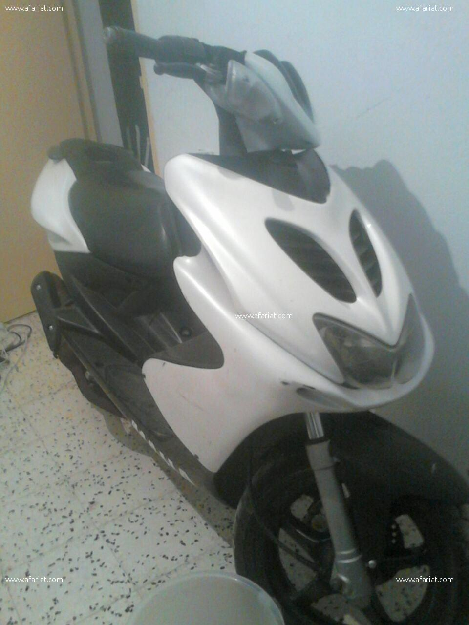 Vends Yamaha
