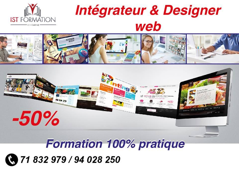 IST Foramtion -Formation 'intégration WEB'