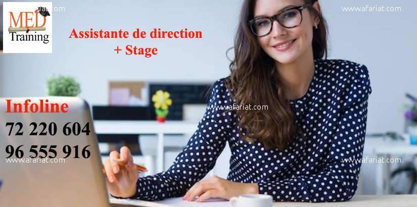 FORMATION ACCÉLÉRÉE EN #ASSISTANTE DE #DIRECTION