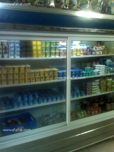 à vendre frigo