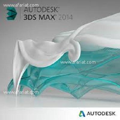 formation 3dsmax