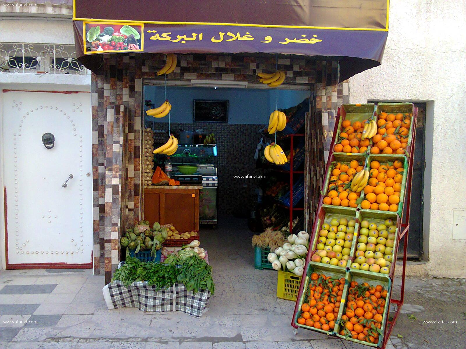 local commercial a ezzahrouni tunis