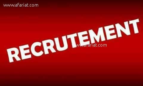 ARVEA recrutement
