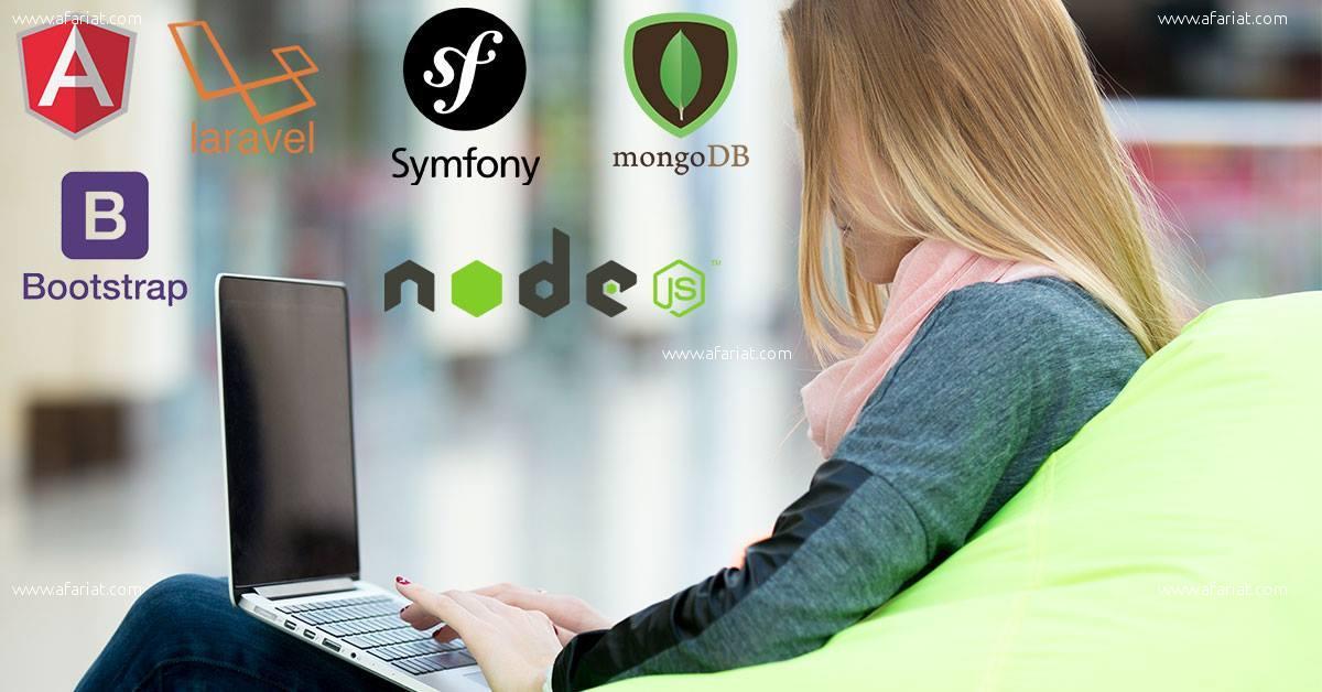 Perfectionnez en Développement Web Avec NOUS !