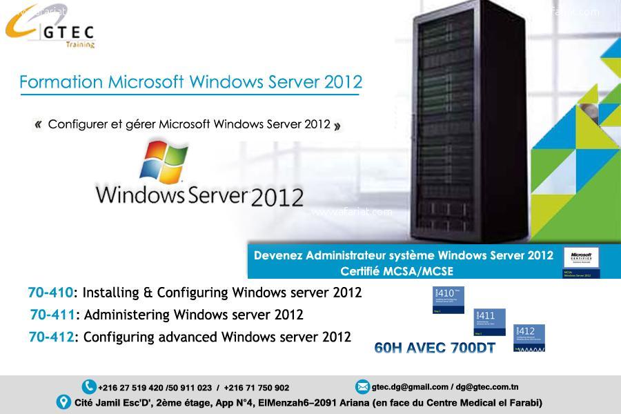 Formztion windows server